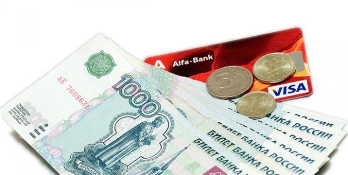 Изображение - Оплатил два раза один товар алиэкспресс oplata-kommunalnih-uslug-cherez-internet-po-kartochke-700x352